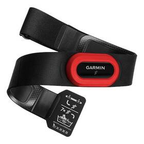 Hrudní pás Garmin HRM RUN2 pro běh s měřením běžecké dynamiky (010-10997-12) černý/červený
