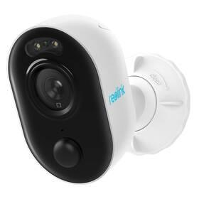 IP kamera Reolink Lumus (Lumus)