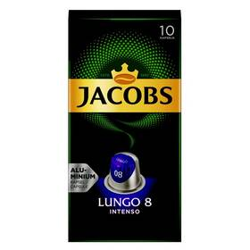 Kapsle pro espressa Jacobs NCC Lungo Intenso